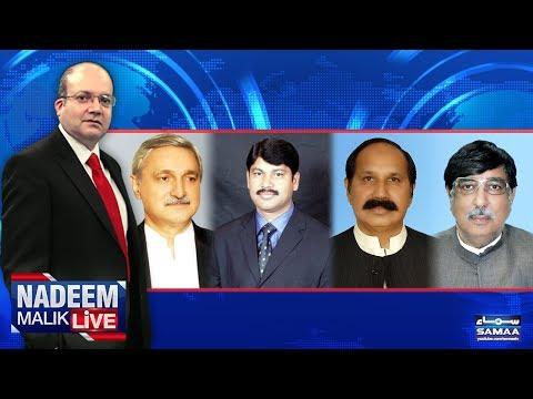 Nadeem Malik Live | SAMAA TV | 27 Nov 2017