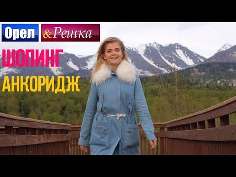 Необычные сувениры и подарки оптом Сибирская