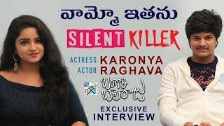 Bangari Balaraju Movie Team Exclusive Interview | Raaghava | Karonya Kathrin | Celebrity Interviews