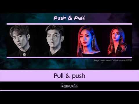 [Karaoke/Thaisub] KARD - Push & Pull