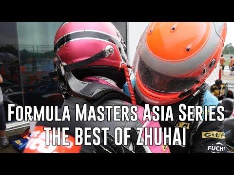 Formula Masters Asia Series, the best of Zhuhai