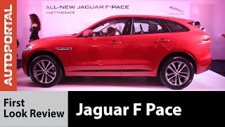 Jaguar F Pace First look Review- Autoportal