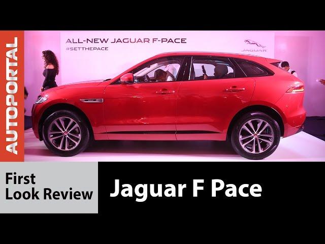 Jaguar F Pace First look Review- Autoportal