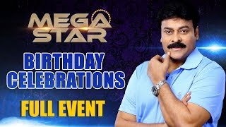 Megastar Chiranjeevi Birthday Celebrations | 2016 | A Day for Mega Star | Shreyas Media