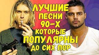 видео Топ-10 лучших песен Nirvana