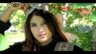Pashto New Dance 2016 Da Cha Parwa Na Kawo Resimi