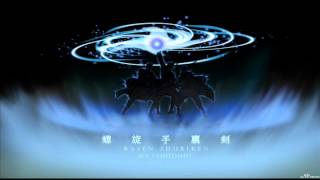 Naruto Shippuden OST 1 - Track 15 - Himetaru Toushi ( The Hidden Will To Fight ) ( 2nd version )