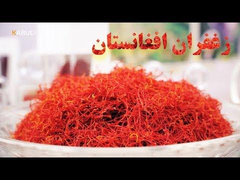 نمایشگاه جشن صنایع ملی افغانستان - دسمبر2017 - بادام باغ - کابل پلس   Kabul Plus