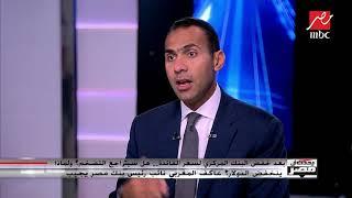 نائب رئيس بنك مصر: خفض سعر الفائدة يهدف لتشجيع الاستثمار ورفع معدلات النمو الاقتصادي