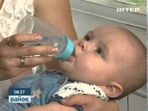 Как и Чем Поить Малыша? - Ранок - Інтер