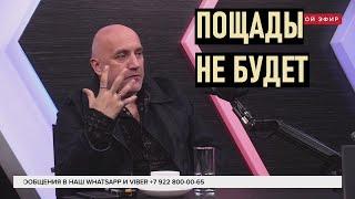 Леша в чём ПРИКОЛ? Прилепин у Соловьева о знакомстве с Навальным и политических взглядах