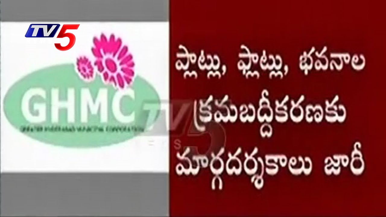 Telangana government issues g. O for illegal building, land.