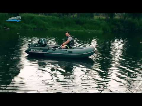 лодки пилот моторчик 5л с