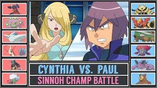 Paul vs. Champion Cynthia (Pokémon Sun/Moon) - Sinnoh Champion's Challenge