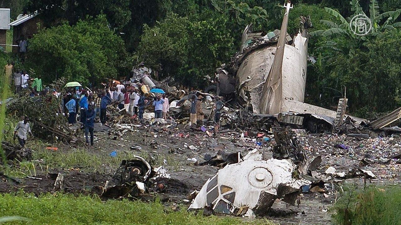 В Южном Судане разбился грузовой самолёт Ан-12: 41 погибший (новости) -  YouTube
