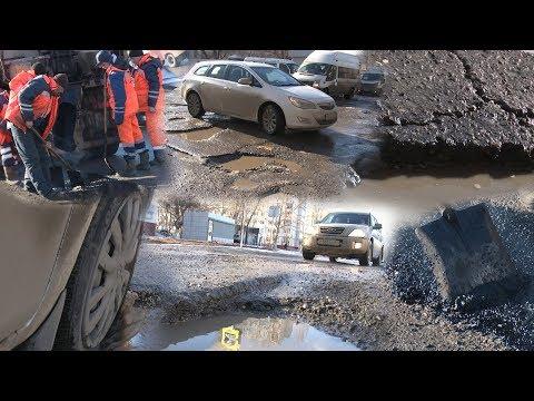 Предвестники весны: «убитые» дороги Волгограда напомнили о себе