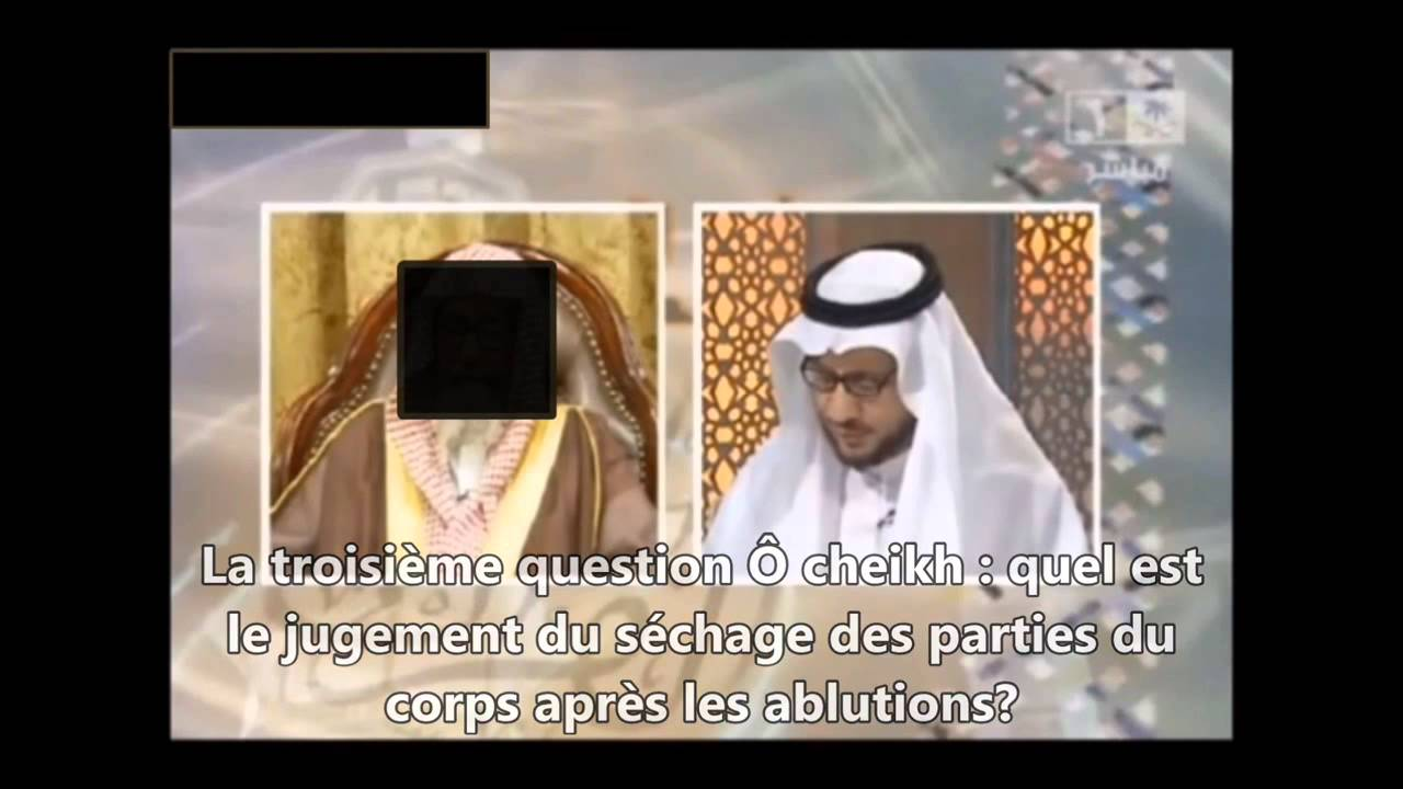 Se sécher des ablutions   cheikh al Fawzan