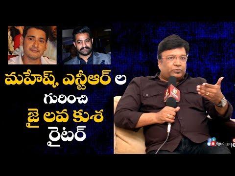 Jai Lava Kusa writer Kona Venkat about Mahesh Babu and NTR    Spyder vs Jai Lava Kusa    Indiaglitz