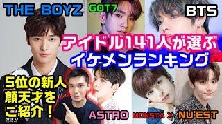 THEBOYZ #BTS #GOT7 #MONSTAX #NUEST #ASTRO [입덕직캠] 더보이즈 주연 ...