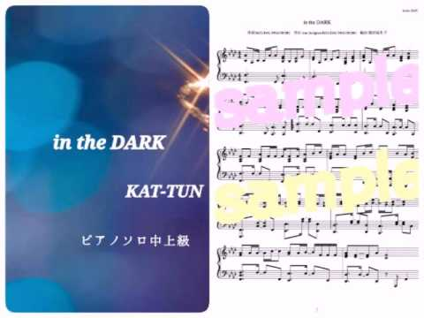 KAT-TUN/in The DARK Piano DEMO