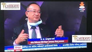 Medical Director Prof.Dr.Uttam Sharma Presenting His Views On COVID 19 On NTV