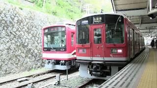箱根登山鉄道2000形 復刻塗装車(HiSE塗装)と小田急1000形の並び