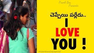 Cheppey Pareledu I Love You || Comment Trolling Part 6 || Telugu Pranks || Prankboy Telugu