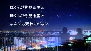 「力石さん」から北野武(ビートたけし)さんの「嘲笑」のリクエストを頂き、歌わせて頂きました。とても優しい気持ちになれる曲です。作詞が北...