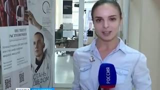 Вузы Красноярска принимают документы на очную форму обучения