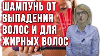 видео Профессиональные средства для восстановления волос: выбираем эффективную продукцию