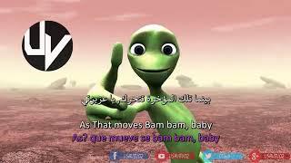 Dame Tu Cosita ترجمة اغنية الكائن الاخضر للعربية