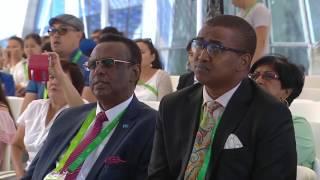 Astana Expo 2017 National Day of Somalia