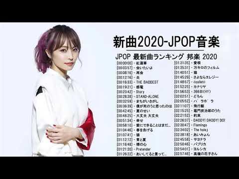 Download JPOP メドレー 最新 2021 名曲 20202021年ヒット曲 名曲 邦楽10000000回を超えた再生回数 ランキング 名曲 メドレ 19