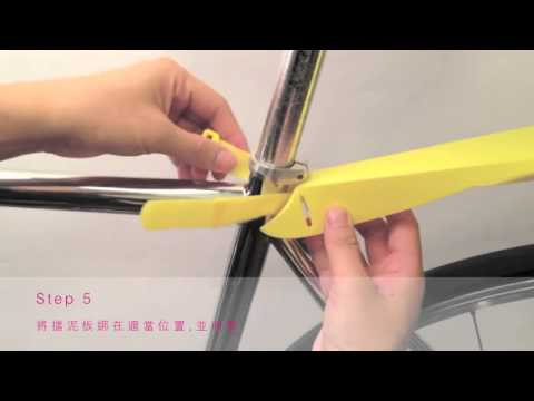 Woho Multi Color Foldable Bicycle Bike Flying Fender Youtube