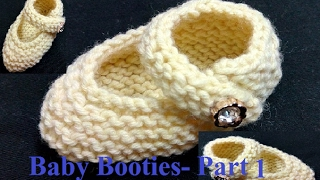 Knit Baby Booties हिंदी / बुनाई डिजाइन - 32 * Baby Booties- Part 1 *