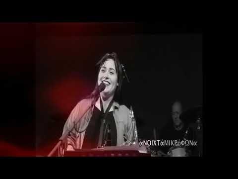 Ένας ουρανός μ`αστέρια-Niki Agoratzi(tv100)