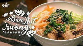 越南豬頸肉撈檬 - 宗教與信仰 Bún Thịt Nướng - Religion And Faith