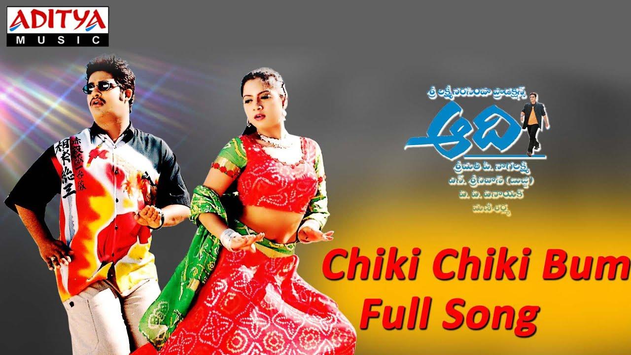 Download Chiki Chiki Bum Full Song ll Aadi Movie ll Jr.Ntr, Keerthi Chawla