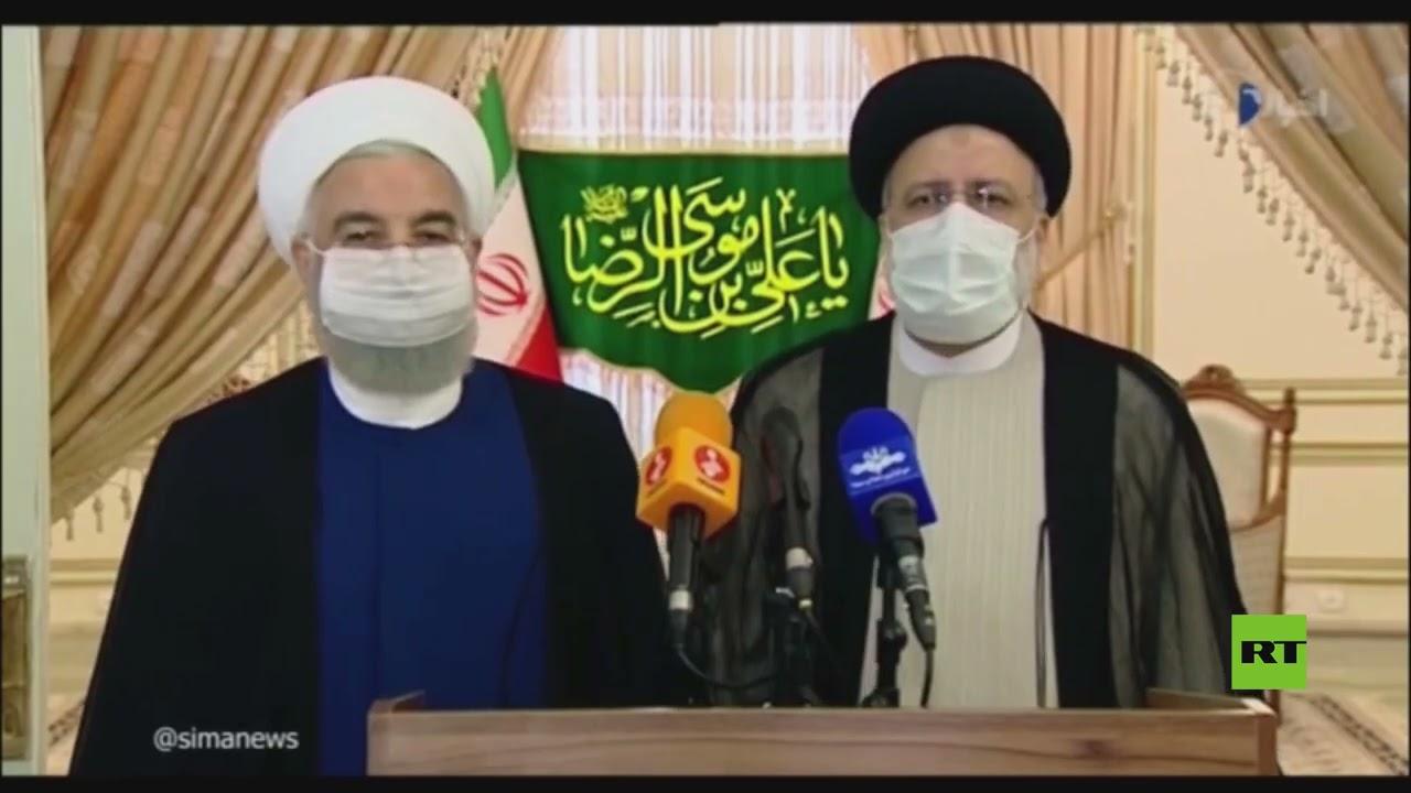 الرئيس الإيراني حسن روحاني يلتقي الرئيس المنتخب ابراهيم رئيسي  - نشر قبل 42 دقيقة