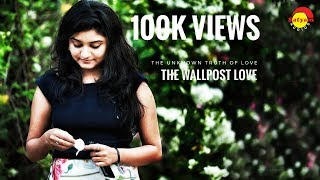 the wall post love a musical love story 2k from jibin joy new malayalam album