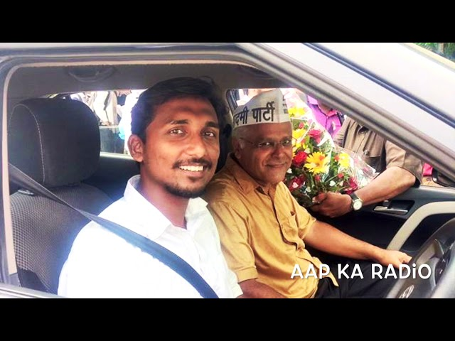 Connecting with Youths and Farmers : AAP Maharashtra Youth Convener Ajinkya Shinde (AKR Ep 22)