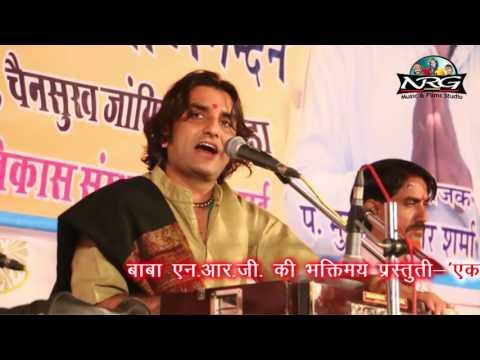 Bheruji Latest Bhajan - Aasro Tharo Hai   Prakash Mali Live 2017   Rajasthani New Song   FULL HD