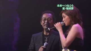 Cosmos Artist: Aya Matsuura & Masashi Sada ON-AIR 2006/09/29.
