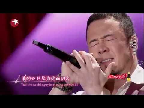 [Vietsub] Họa tâm 畫心 - Dương Khôn 楊坤
