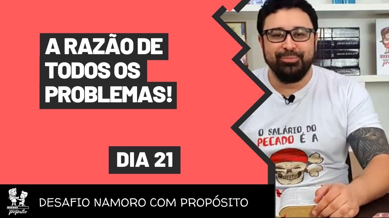 [DesafioNCP - 22] A RAZÃO DE TODOS OS PROBLEMAS!