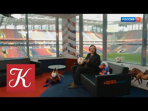 Пешком... Москва футбольная. Выпуск от 27.05.18