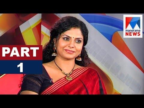 Asha Sarath in NereChowe - Part 1 | Old episode  | Manorama News