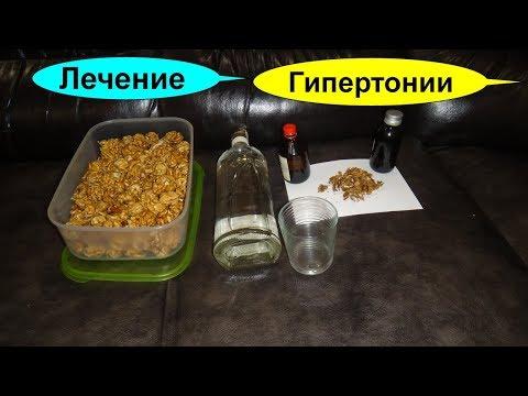 Перегородки грецкого ореха от гипертонии. Как избавиться от высокого давления без таблеток
