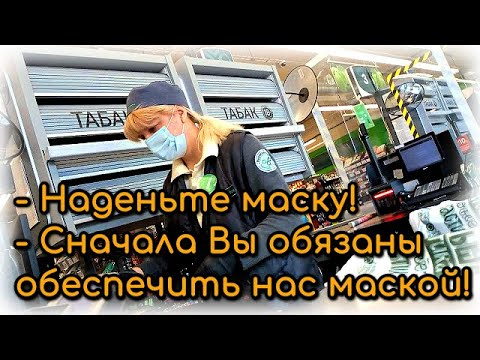 Постановление правительства РФ №417 📜 Нас обязаны обеспечить средствами защиты! 😷