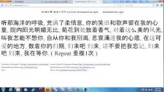 943 歸來吧_蘇連多 蔡琴 text lyrics christiandvd.net cjjssc